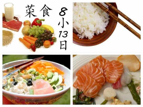 японская диета на 14 правильное меню время